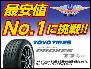 トーヨータイヤ プロクセスT1スポーツ 20インチ