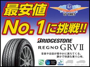 ブリヂストンタイヤ レグノ GRV2 [15インチ]