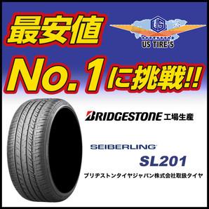 セイバーリング タイヤ SL201 [20インチ]