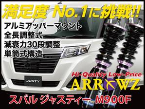 ARROWZ 車高調 M900F ジャスティ ジャスティカスタム アローズ車高調 全長調整式車高調 フルタップ式車高調 減衰力調整付車高調