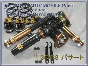 フォルクスワーゲン パサート B8 2WD【RUSH車高調 IMPORT CLASS】