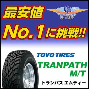 トーヨータイヤ トランパスM/T 16インチ