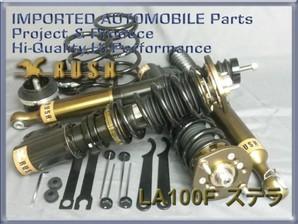 LA100F ステラ /ステラカスタム 【RUSH車高調 COMFORT CLASS】