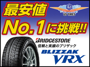 ブリザック VRX  18インチ ブリヂストン