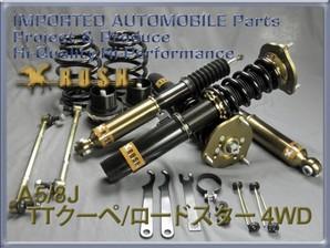 アウディ TTクーペ/ロードスター(A5) クワトロ/4WD【RUSH車高調 IMPORT CLASS】