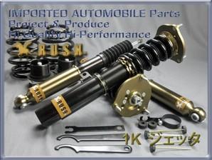フォルクスワーゲン ジェッタ 2WD【RUSH車高調 IMPORT CLASS】