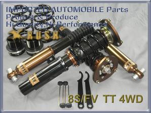 RUSH 車高調アウディ TT TTS クーペ ロードスター 8S クワトロ/4WD【RUSH車高調 IMPORT CLASS】