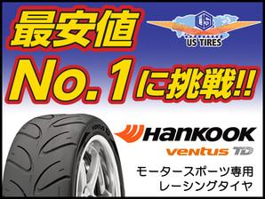 ハンコックタイヤ ベンタス TD Z221  17インチ