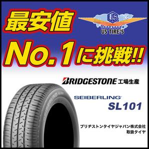 セイバーリング タイヤ SL101 [16インチ]