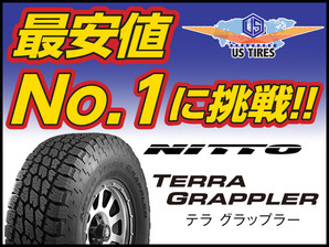 ニットー タイヤ テラ グラップラー 22インチ 【日本製】